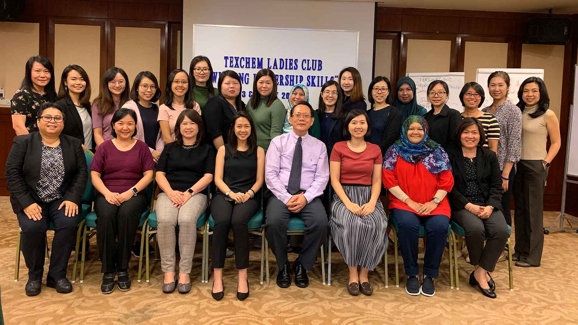 Texchem Ladies' Club – Winning Leadership Skills